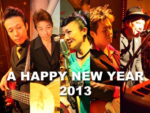 2013newyear